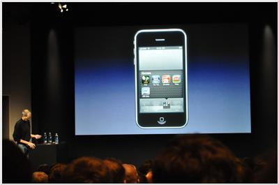 iPhone becomes more ready for business